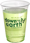 10oz Biodegradable Cups